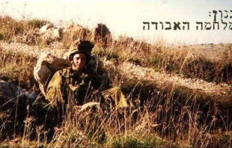 אנחנו צריכים בישראל לקבל בעיטה בראש על מנת לקבל החלטות