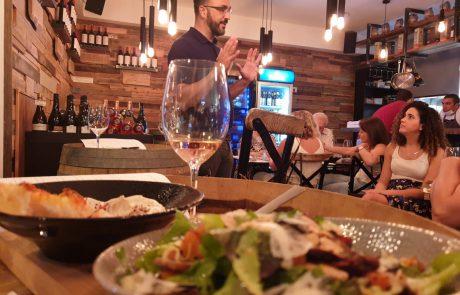 עם הגב לרוטשילד- ערב יין איכותי בתל אביב אצל אליאסי